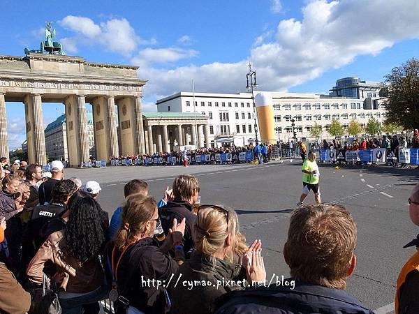 The 40th Berlin Marathon