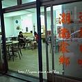 口口香小吃店