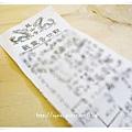 台北市-龍山寺籤詩