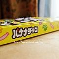 Meiji バナナチョコ 香蕉巧克力
