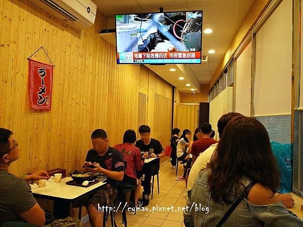 淡水-彩日式拉麵專賣店