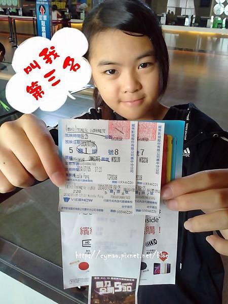 小學生的獎品 - 一張電影票