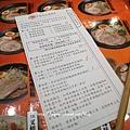 台北市-樂麵屋永康店