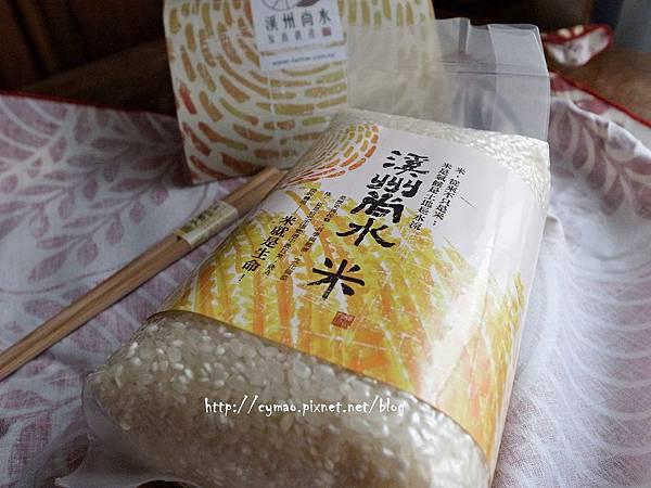 溪州尚水 米