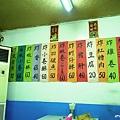 台北市-延三夜市 嘉義鮑魚海產粥