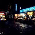 台北市-雙城美食一條街 阿富海鮮粥 台北天下第一攤