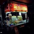 台北市-雙城美食一條街 高記冰品