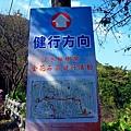 2014淡水楓樹湖金花石蒜健行