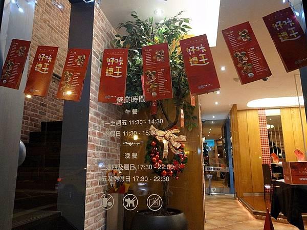 2015.02.06 台北市 瓦城泰國料理 天母店