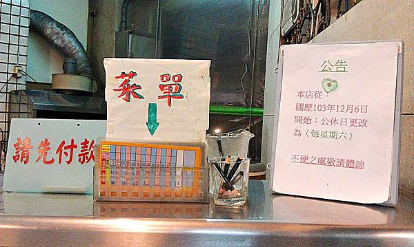 台中市 本島藥燉排骨