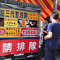 台中市-超三代蔥油餅