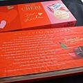 Ferrero Mon Cheri 酒釀櫻桃巧克力