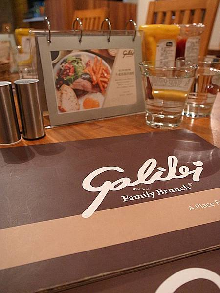 2015.04.08 Galilei Family Brunch