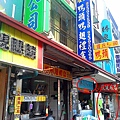 台中市 太平區 803甘蔗汁 勝泉甘蔗茶飲