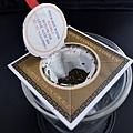越南烏龍茶