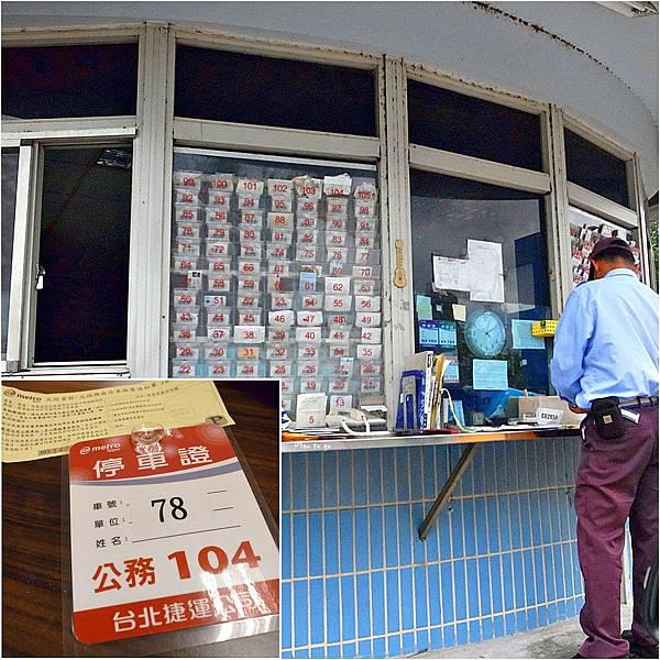 台北市 捷運復興崗站 采豐餐廳 02.JPG