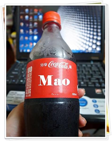 可口可樂曲線瓶100週年紀念  姓名瓶