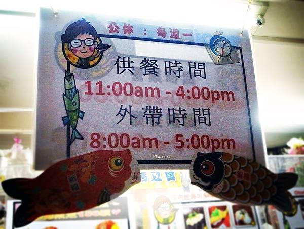 台中市二市場 楊媽媽立食