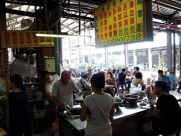 台中市二市場 林記古早味 麻薏湯