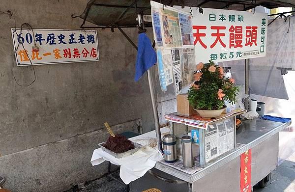 台中市二市場 天天饅頭 炸饅頭