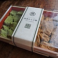 108抹茶茶廊 03.JPG