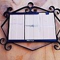 來自西班牙的禮物 06.jpg