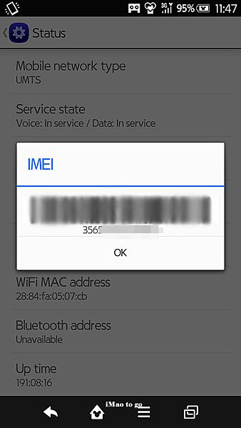 手機檢測 03.1.png