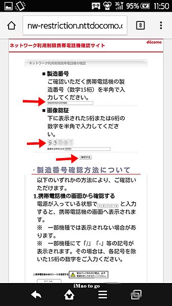 手機檢測 07.png