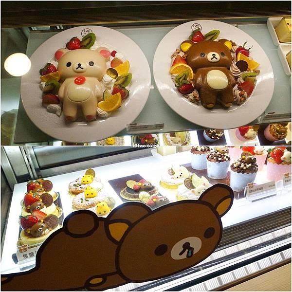 2015.11.17 台北市大安區 Rilakkuma Cafe 03.1.jpg