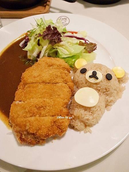 2015.11.17 台北市大安區 Rilakkuma Cafe 07.JPG