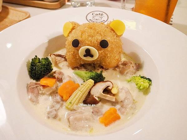 2015.11.17 台北市大安區 Rilakkuma Cafe 10.JPG