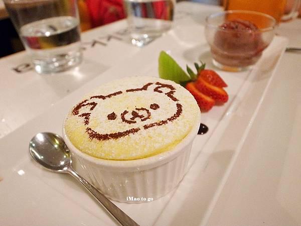 2015.11.17 台北市大安區 Rilakkuma Cafe 15.JPG