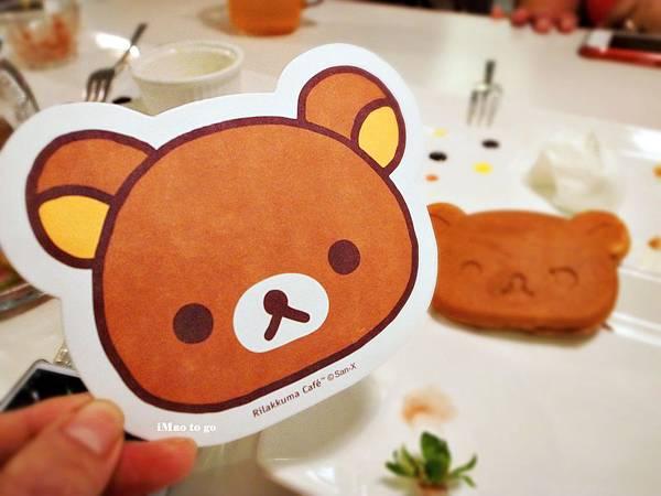 2015.11.17 台北市大安區 Rilakkuma Cafe 21.JPG
