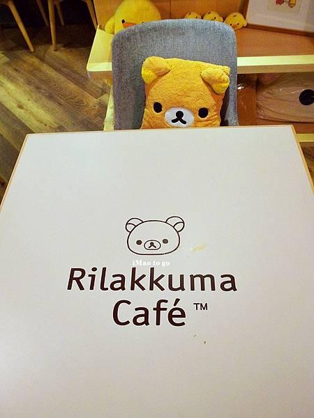 2015.11.17 台北市大安區 Rilakkuma Cafe 22.JPG