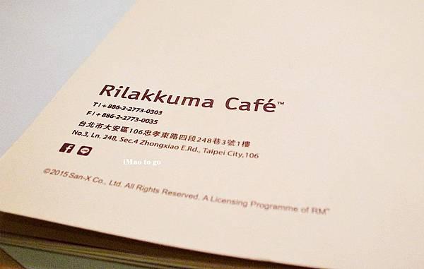 2015.11.17 台北市大安區 Rilakkuma Cafe 23.JPG