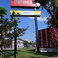 2015.11.23 鹿港食一日遊 04.JPG
