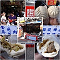 2015.11.23 鹿港食記-巧味珍肉包 11.jpg