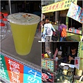 2015.11.23 鹿港食記-巴西甘蔗汁 18.jpg