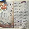 2015.11.23 鹿港食一日遊 40.jpg
