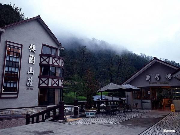 2015.11.24宜蘭3日小旅行 棲蘭山莊 01.JPG