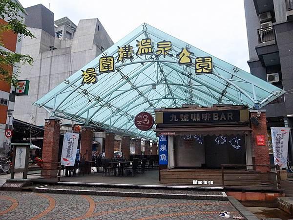 2015.11.26 宜蘭3日小旅行 宜蘭礁溪 湯圍溝溫泉公園 01.JPG