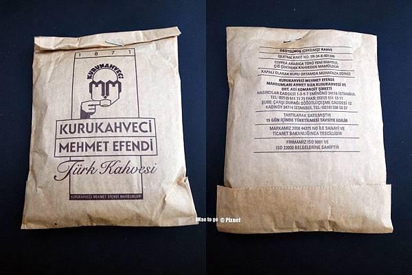 來自土耳其的禮物 05.jpg