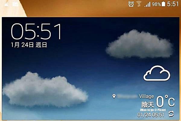 台北下雪  002.4.jpg