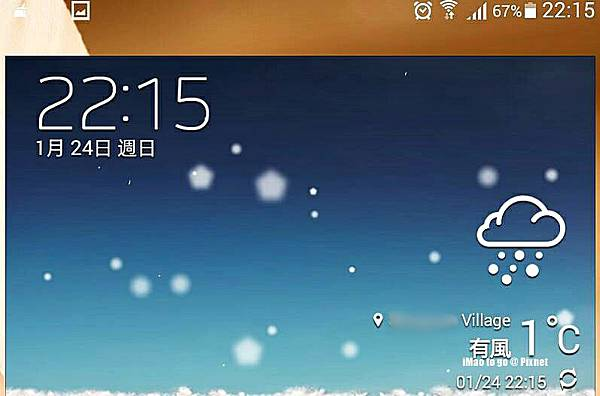 台北下雪  002.5.jpg