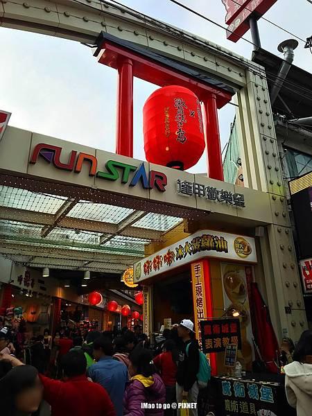 2016.02.11 台中市 逢甲夜市 激旨燒鳥 01.JPG