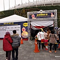 2016 台北燈節 189.JPG