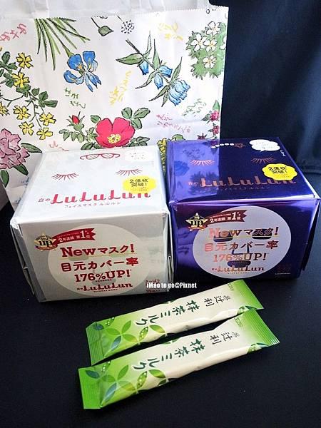 來自日本的禮物 02.JPG
