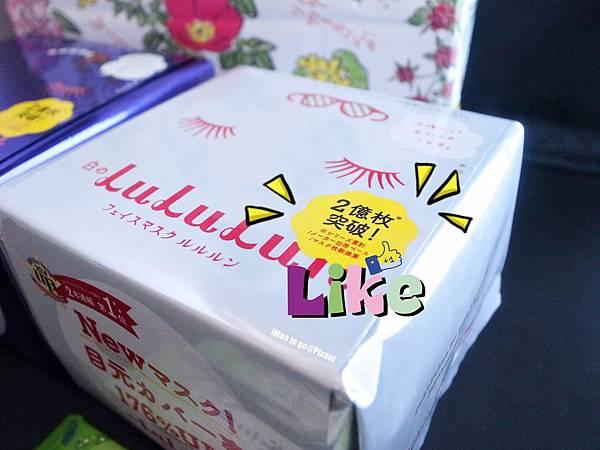來自日本的禮物 06.JPG