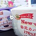 來自日本的禮物 04.JPG