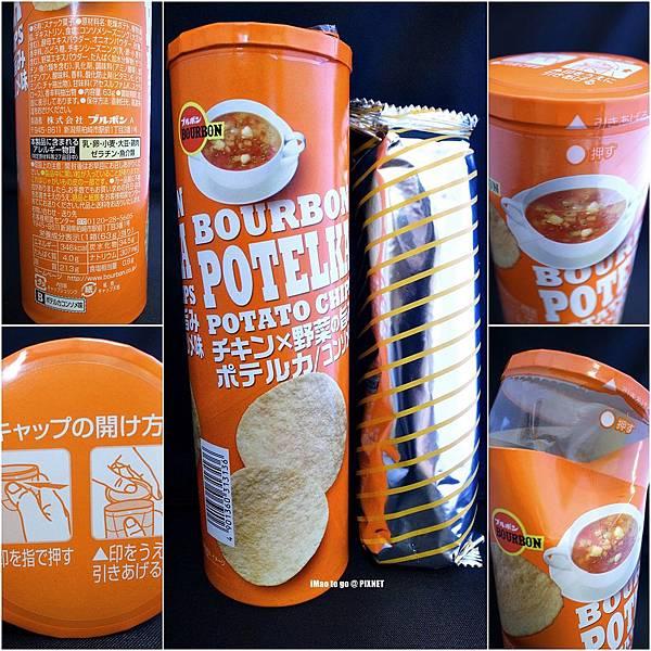 北日本 濃湯洋芋片 01.JPG